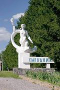 Винницкая область photo ukraine