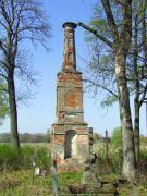 Volyn Region photo ukraine