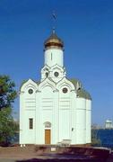 Dnipropetrovsk Region photo ukraine