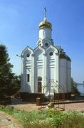 Днепропетровская область photo ukraine