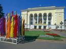 Donetsk Region photo ukraine