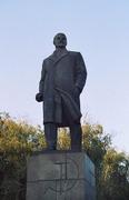 Gebiet Donezk photo ukraine