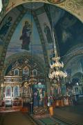 Житомирская область photo ukraine