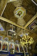 Zakarpattia Region photo ukraine