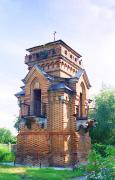 Запорізька область photo ukraine