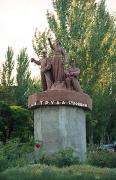 Zaporizhzhia Region photo ukraine