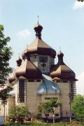 Ivano-Frankivsk Region photo ukraine