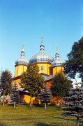 Gebiet Iwano-Frankowsk photo ukraine