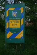 Ivano-Frankivsk Region photo ukraine