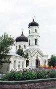 Дніпропетровська область photo ukraine