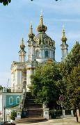 Kyiv City photo ukraine